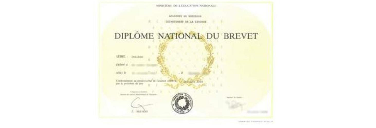 Remise des diplômes du DNB et BIA